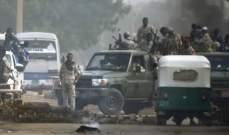 المجلس العسكري: الانترنت لن يعود إلى السودان لأنه يهدد الأمن القومي