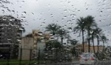 النشرة: الأمطار الخفيفة بدأت تتساقط على حاصبيا مصحوبة برياح وضباب