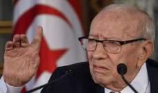 السبسي: تونس ستنجح في تنظيم القمة العربية