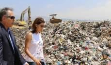 """يعقوبيان في رسالة إلى الشركات المؤهلة للمشاركة في مناقصة """"محرقة بيروت"""": ننصحكم بعدم المغامرة"""