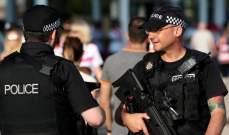 الشرطة البريطانية تحقق في 3 أجسام مشبوهة في أماكن مختلفة في لندن