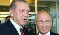الإتفاق الروسي التركي ينهي الحرب العسكرية في سوريا!