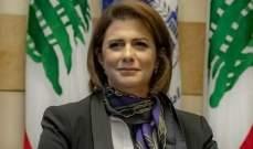 ريا الحسن: جئت لتنفيذ القانون وخدمة المواطن وخطتي إنشاء سجون نموذجية
