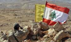 النشرة: قرار لحزب الله بحسم المعركة بجرود عرسال قبل خطاب نصرالله