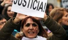 الآلاف يتظاهرون في إسبانيا احتجاجا على العنف ضد المرأة
