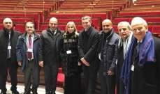 الوفد نيابي اللبناني يلتقي في فرنسا بالمسؤولين في وكالة التنمية الفرنسية