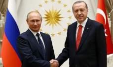 أردوغان يقترح على بوتين عقد قمة ثانية حول إدلب
