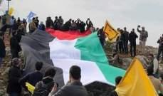 النشرة: أنور الخليل زار منطقة كروم الشراقي في ميس الجبل