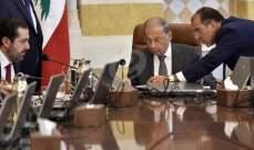 النشرة:مجلس القضاء الأعلى أنجز التشكيلات القضائية وجلسة للحكومة الجمعة