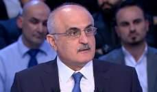 خليل يرفع للأمانة العامة لمجلس الوزراء الصيغة الجديدة المعدلة لمشروع الموازنة