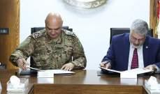 توقيع اتفاقية تعاون بين الجيش والجامعة الأميركية ببيروت تشمل تسهيلات للعسكريين وعائلاتهم