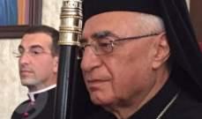 العبسي التقى المطران سلوان موسي والمدير العام لأمن الدولة