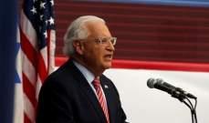سفير أميركا بإسرائيل: نتفهم حاجة تل أبيب للسيطرة على الضفة ضمن اي اتفاق سلام