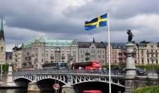 السويد تصرف النظر عن ابعاد لاجئين لبنانيين