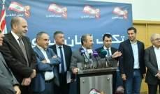 """تحرّك ضد """"الاعتقال السياسي"""" للحريري... و""""حزب الله"""" مستهدف"""