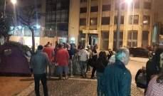 الشيوعي: محاولات لإزالة خيم الاعتصام المفتوح في ساحة رياض الصلح