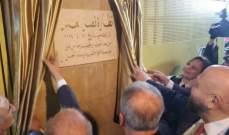 إفتتاح نظارة جديدة للسجناء في قصر عدل طرابلس