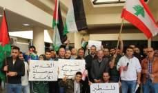 تحركات احتجاجية في صيدا رفضا لقرار ترامب بشأن القدس