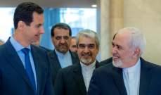 الأسد: قرار أميركا الخاطئ حول الحرس الإيراني يُعتبر أحد عوامل عدم الاستقرار بالمنطقة