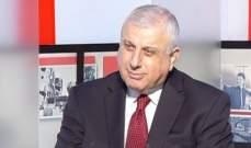 قليموس: لا نريد الحكم على النوايا من القمة المسيحية -الإسلامية الدولية
