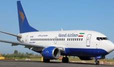 استئناف الرحلات الجوية المباشرة بين ايران وطاجيكستان