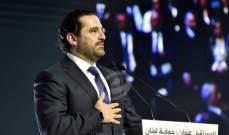 """ماذا لو قرر الحريري التخلي عن """"الوطني الحر"""" في البقاع؟"""