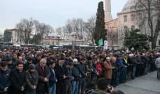 مئات الأتراك تظاهروا في اسطنبول تنديدا باعتداء نيوزيلندا