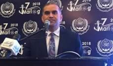 مدير مرفأ طرابلس: شركة صينية عملاقة ستفتتح خط بحري اسبوعي مباشر بدأ من الشهر المقبل