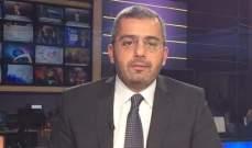 المحامي فرنجية: فكرة لبنان القوي نقيض لبنان الفساد والمحسوبية والبواخر