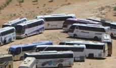 تجهيز 18 حافلة لإخراج المسلحين الرافضين للتسوية بريف درعا