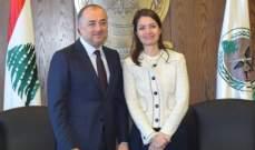 لاسن التقت بو صعب: ملتزمون بدعم قطاع الأمن في لبنان لضمان استقرار البلد