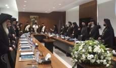 البطريرك يازجي:نأمل أن تتشكل الحكومة بأقرب وقت كي يتأمن للشعب العيش الكريم