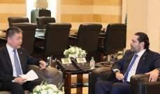 الحريري استقبل السفيرين الصيني والتركي