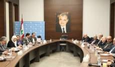 المستقبل: نخشى أن يتكرر الهروب من الإصلاحات وأية إساءة للسعودية هي إساءة مباشرة للبنان