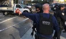 """السلطات الأميركية توقف رجلا خطط لهجوم في """"تايمز سكوير"""" بنيويورك"""