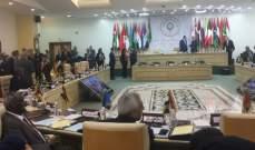 بدء اجتماع المندوبون بالجامعة العربية تحضيرا لاجتماع وزراء الخارجية العرب