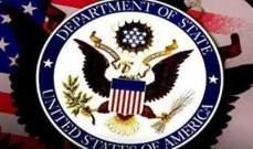 خارجية أميركا: الحرس الثوري الإيراني يسلح ميليشيات في معسكرات في لبنان لحروب بالوكالة