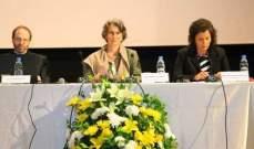 مؤتمر مشترك بين جامعتي الروح القدس والحكمة عن الزواجية المسؤولة