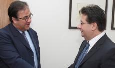 كنعان استقبل السفير الفرنسي وبحث معه بمتابعة مؤتمر سيدر والاصلاحات