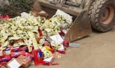 شرطة بلدية طرابلس ضبطت مواد غذائية منتهية الصلاحية وأتلفتها