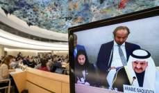 مسؤول سعودي يجدد رفضه لتدويل التحقيق في قتل خاشقجي