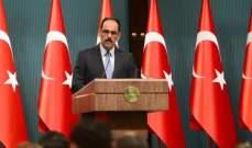 رئاسة تركيا:لا نريد حربا اقتصادية لكن لن نظل بلا رد إذا حصل هجوم علينا