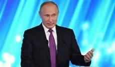 بوتين: روسيا مستعدة لتطوير التعاون العسكري مع الفلبين