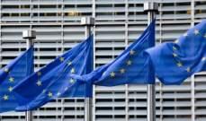 الاتحاد الأوروبي: طرد سفيرنا من الكونغو غير مبرر إطلاقا ويأتي بنتائج عكسية