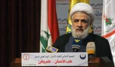 قاسم:حسمنا خيارنا بترشيح السيد على لائحة الوفاء للمقاومة ببعلبك الهرمل