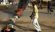 الأمم المتحدة تعلن إجلاء جزء من موظفيها من السودان