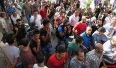 النشرة: مسيرات غضب بالمخيمات الفلسطينية في صيدا رفضا لقرار ترامب