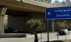 سارق في قبضة الحرس البلدي لمدينة الشويفات