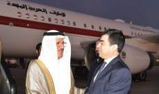 وصول الوفد الاماراتي للمشاركة في القمة الاقتصادية