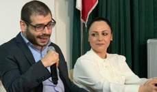 منتدى المقعدين نظم لقاء تشاوريا مع مستشار باسيل لمتابعة قضايا ذوي الإرادة الصلبة